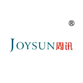 周讯 JOYSUN