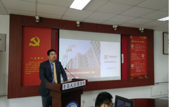 中细软集团董事长孔军民先生被聘为青岛大学MBA校外导师
