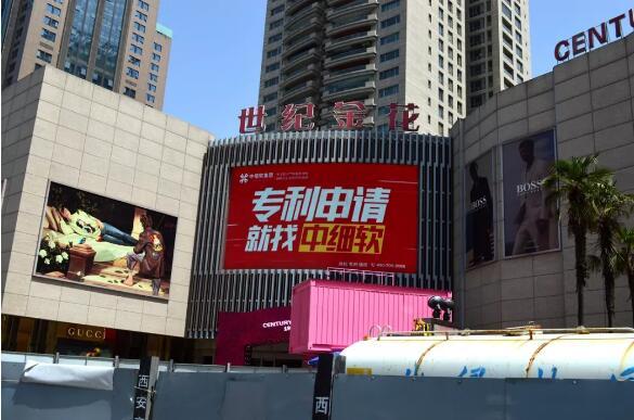 中细软点亮中国品牌之红,助力中国企业离梦想更近一步