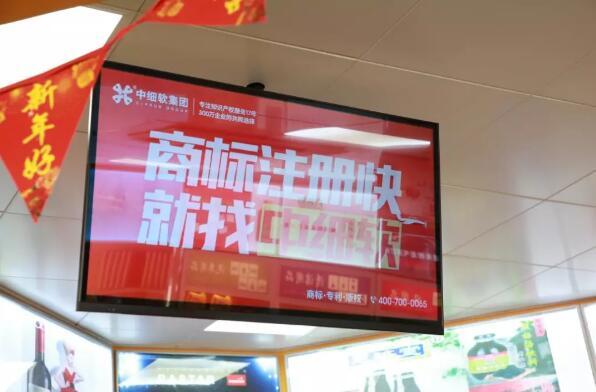 中细软入驻北京近200个中石油,6环以内全覆盖!