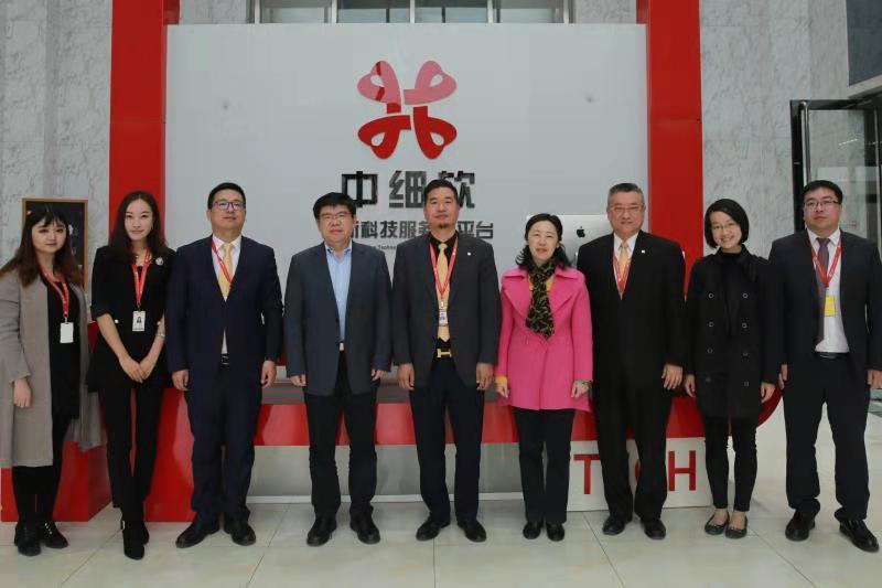 广东省知识产权保护中心领导莅临中细软集团考察