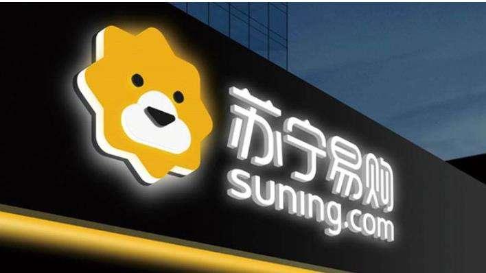 """gaming""=赌博?苏宁注册游戏商标被驳回!"