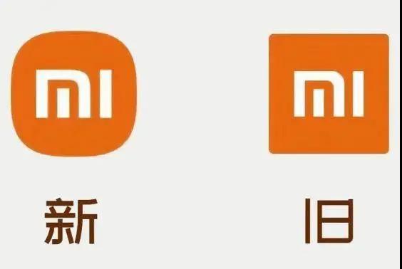 换上两百万的新logo后,小米申请注册近 90 个新澳门美高梅娱乐赌场