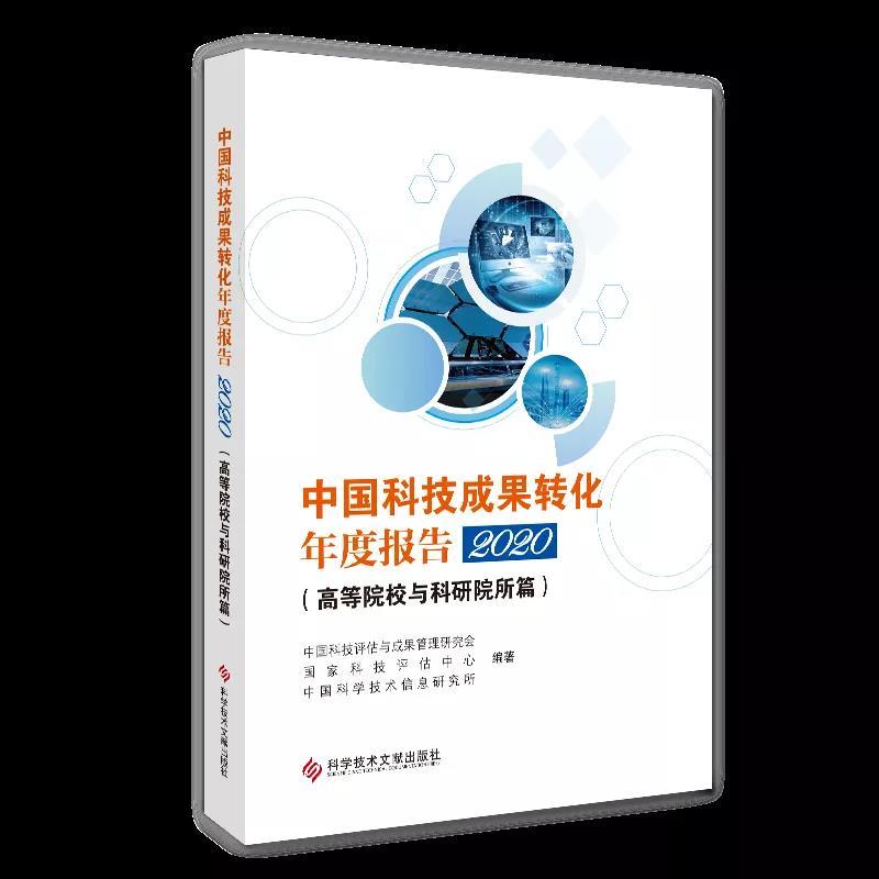高校科研成果转化合同额下降,中国科技成果转化难在哪?