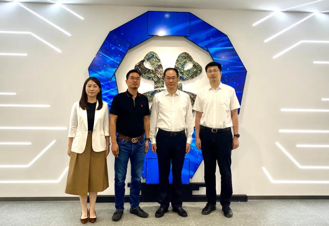 张家港市委副书记、市长韩卫一行调研中细软集团总部