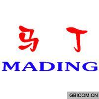 马丁  MADING