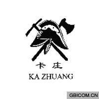 卡庄  kazhuang