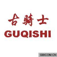 古骑士  GUQISHI