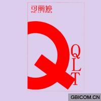 可丽婷  QQLT