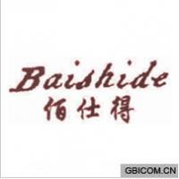佰仕得  BAISHIDE