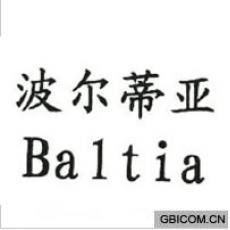 波尔蒂亚 BALTIA