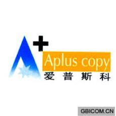 爱普斯科 APLUS COPY A+