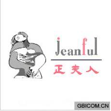 正夫人;JEANFUL