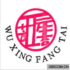 WU XING FANG TAI