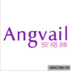 安格薇 ANGVAIL
