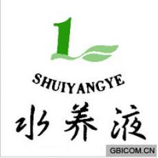 水养液 SHUIYANGYE 1