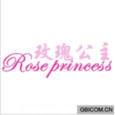 玫瑰公主;KOSEPRINCESS