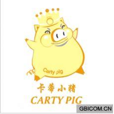 卡蒂小猪 CARTY PIG