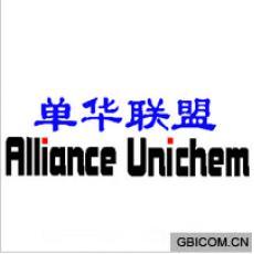 单华联盟 ALLIANCE UNICHEM