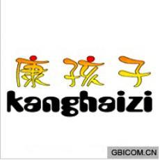 康孩子  KANGHAIZI