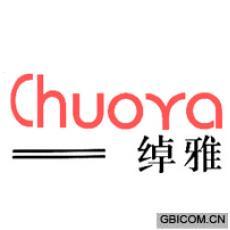 绰雅  CHUOYA