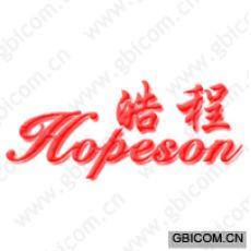 皓程;HOPESON