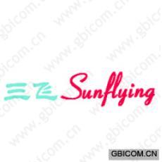 三飞;SUNFLYING