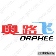 奥路飞;ORPHEE