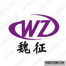 魏征;WZ