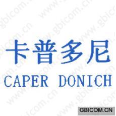 卡普多尼 CAPER DONICH