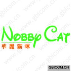 华丽猫咪;NOBBY CAT