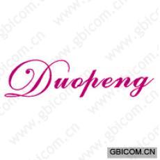 DUOPENG