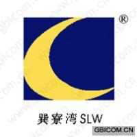 巽寮湾;SLW