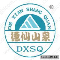 德仙山泉;DXSQ