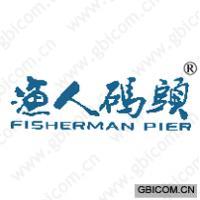 渔人码头 FISHERMAN PIER