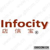 店信宝 INFOCITY