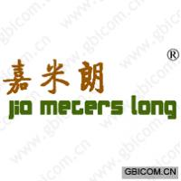 嘉米朗 JIA METERS LONG