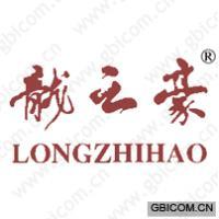 龙之豪;LONG ZHI HAO
