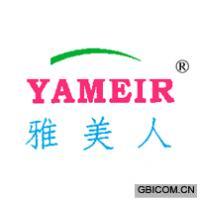 雅美人;YAMEIR