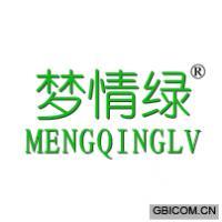 梦情绿MENGQINGLV