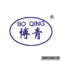 博青BOQING