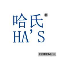 哈氏HASHI