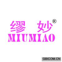 缪妙MIUMIAO