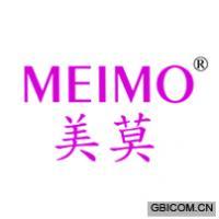美莫MEIMO