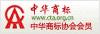 中华优德w88官网注册协会会员