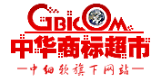 中华商标超市网logo