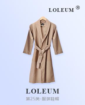 LOLEUM