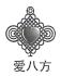 深圳市国民大健康文化传播有限公司商标注册证已下发