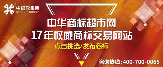 北京商标代理怎么选?
