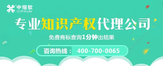 北京商标注册申请资料及流程?